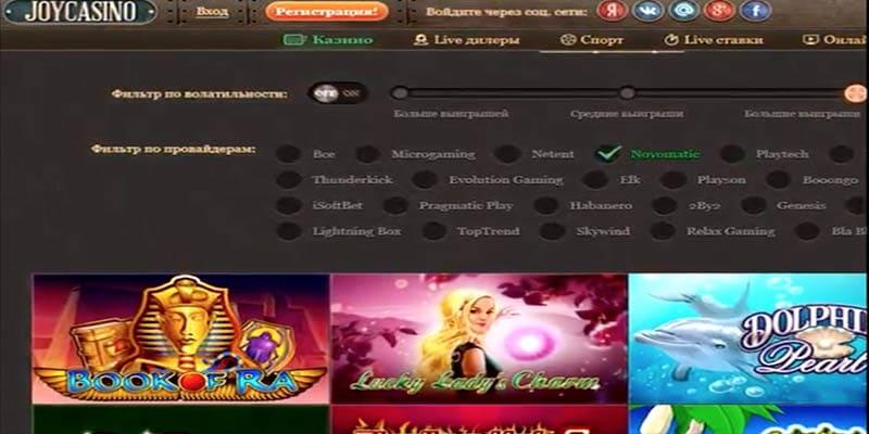 Rogue Casinos